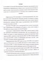 Якимова Ирина Андреевна belgorod pdf